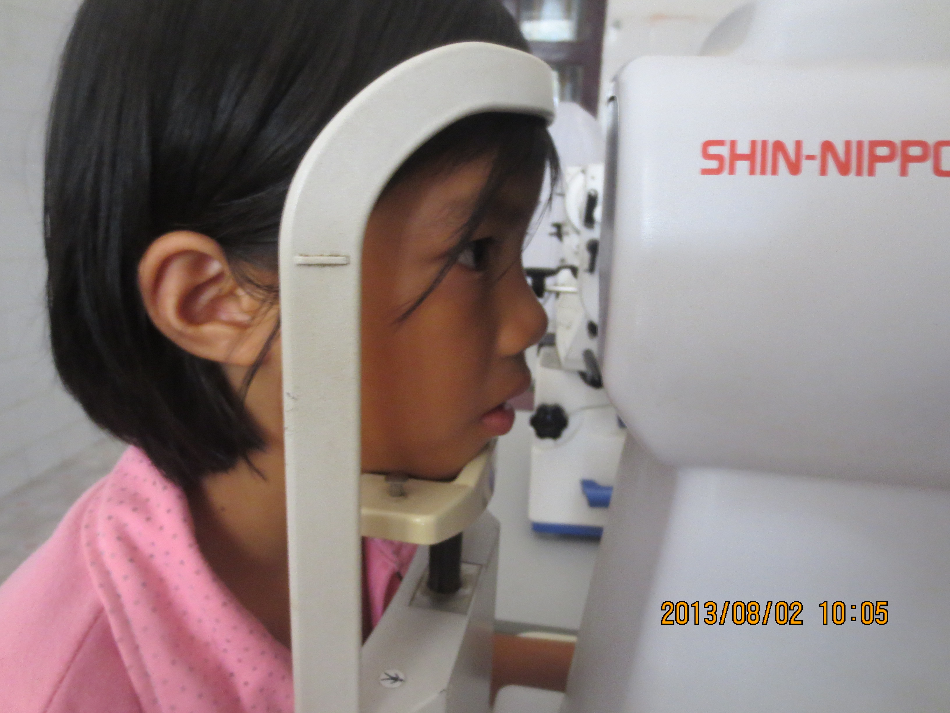 Childsight Project – Son La Vietnam
